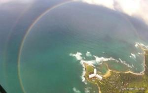 360 Rainbow